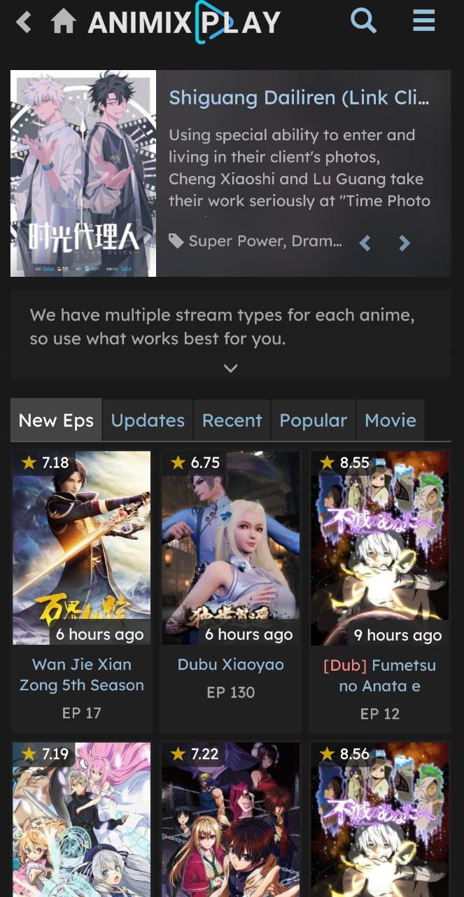 AniMixPlay UI